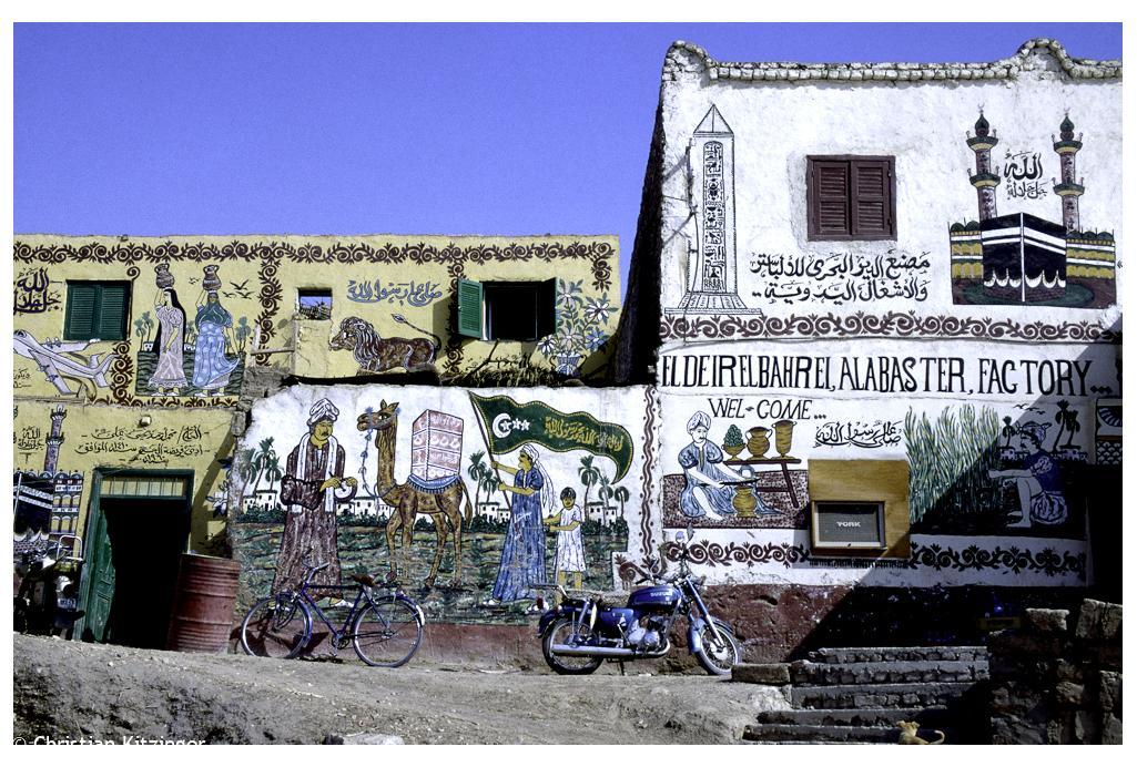 Louxor El Gournah Egypte