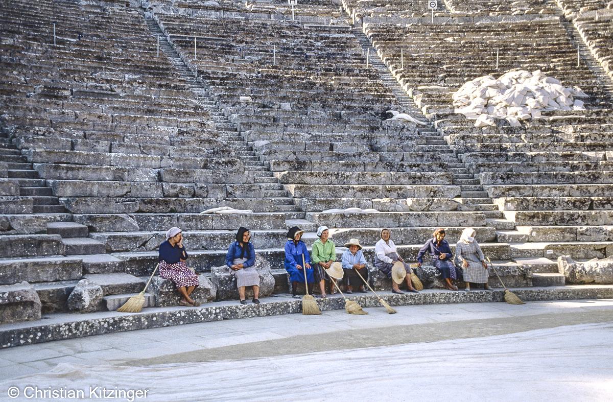 Théâtre d'Epidaure - Grèce