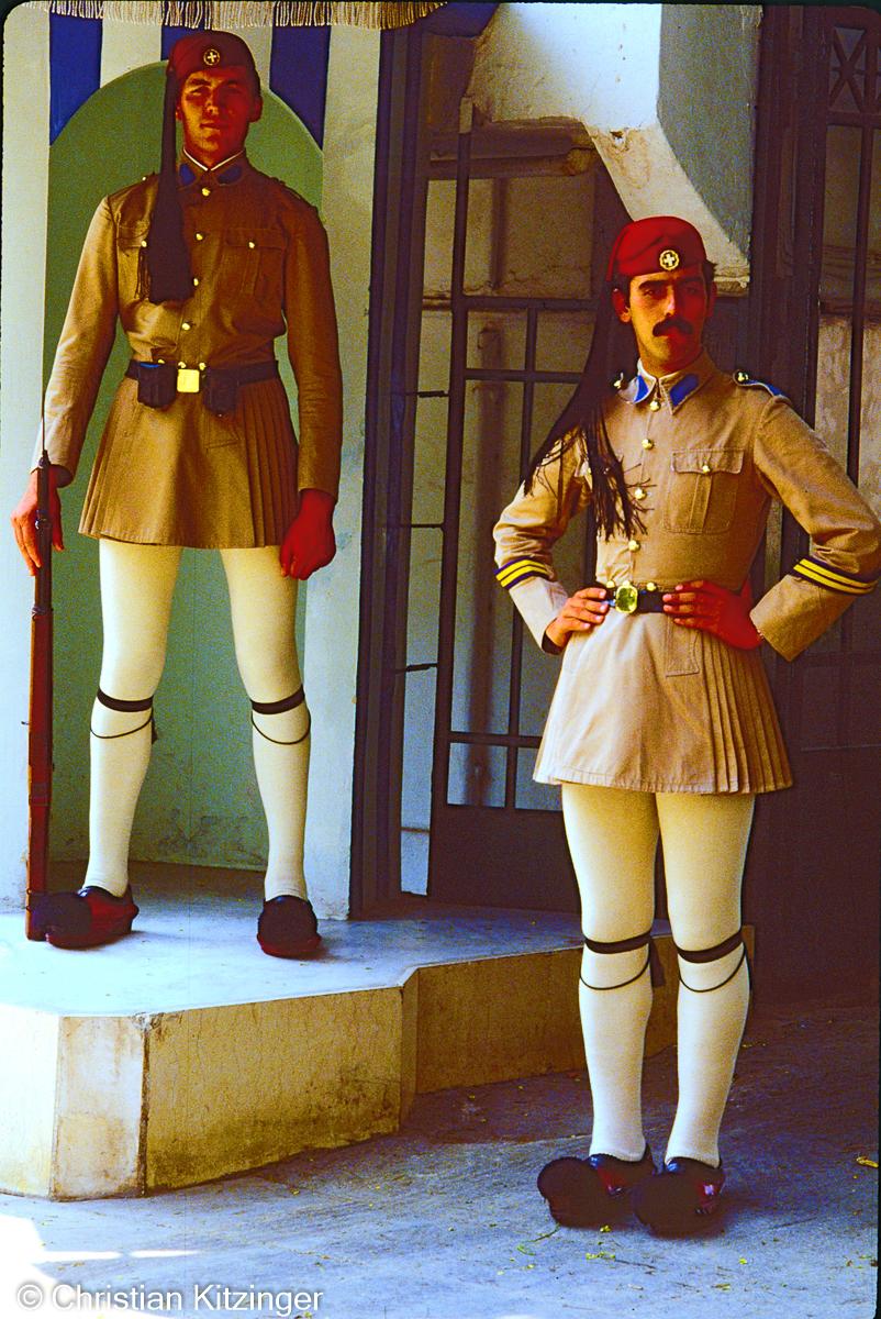 Garde royale au Palais - Athènes