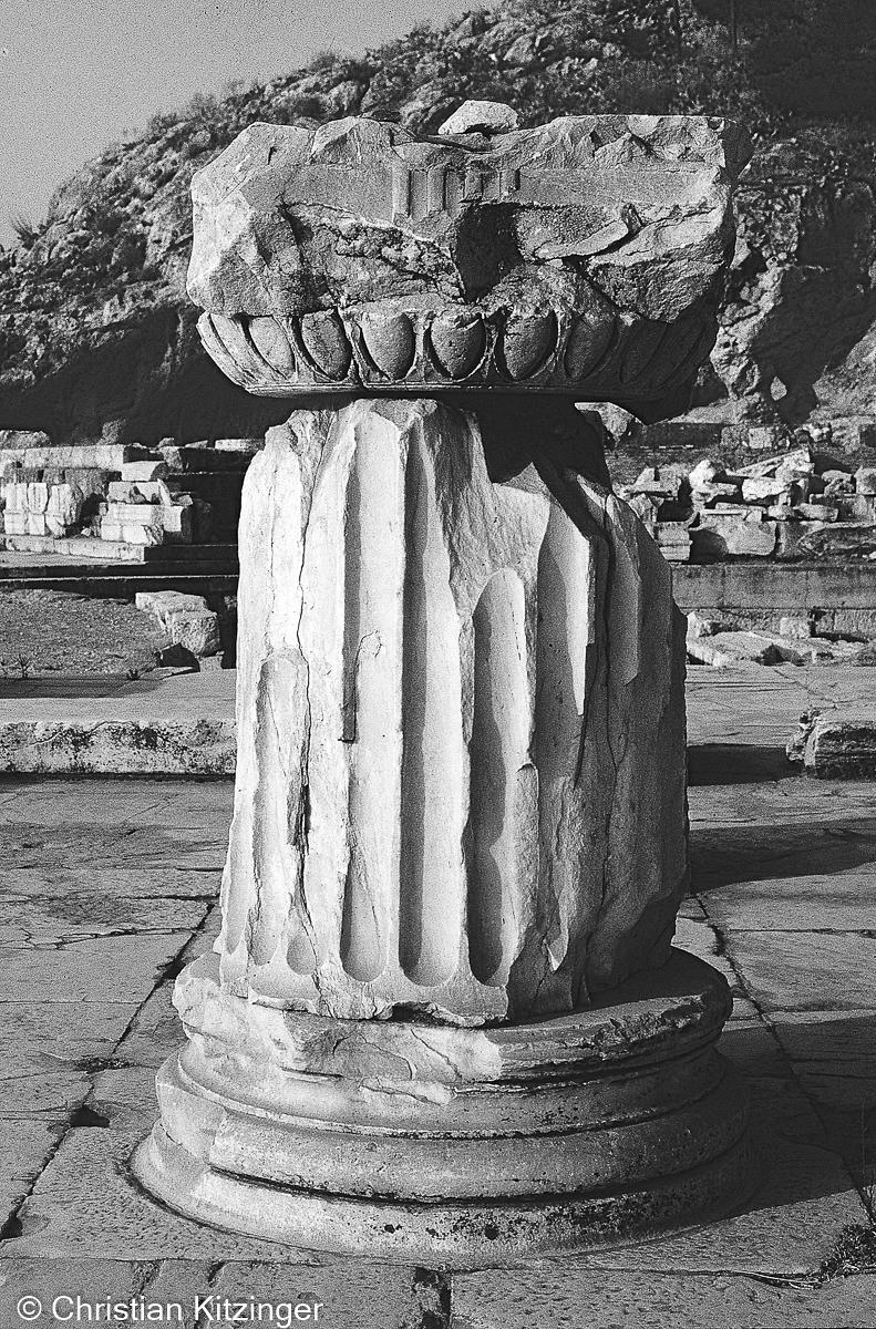 Eleusis - Grèce