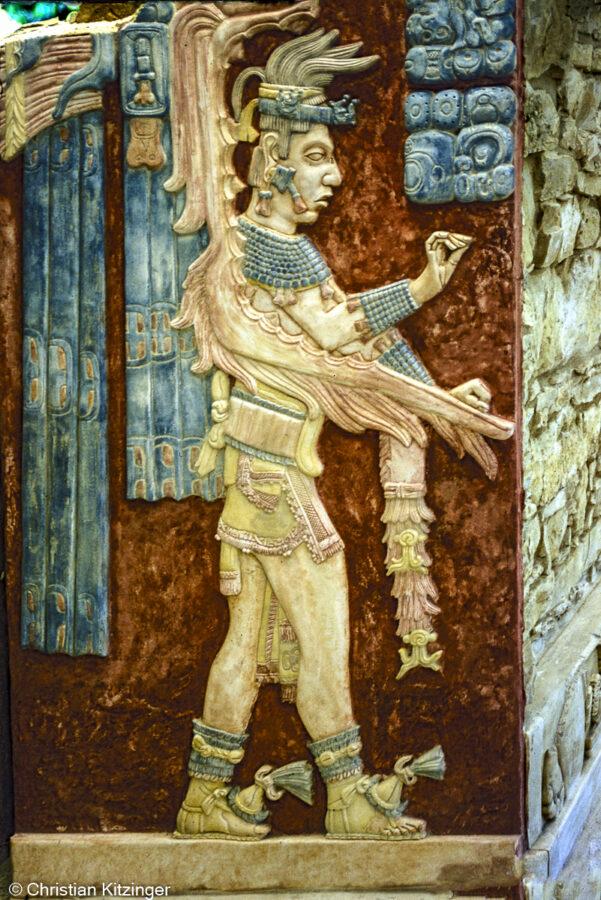 Upakal K'inich Bouclier du dieu solaire Palenque